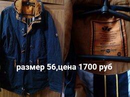 Куртки - Куртки зимние мужские, 0