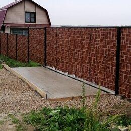 Готовые конструкции - Ворота для дачи, 0