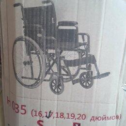 Приборы и аксессуары - Кресло-коляска Н035 (17 дюймов) комнатная,уличная для инвалидов, 0