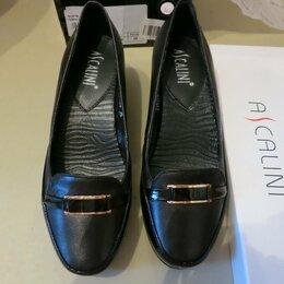 Туфли - Туфли новые нат.кожа, 0