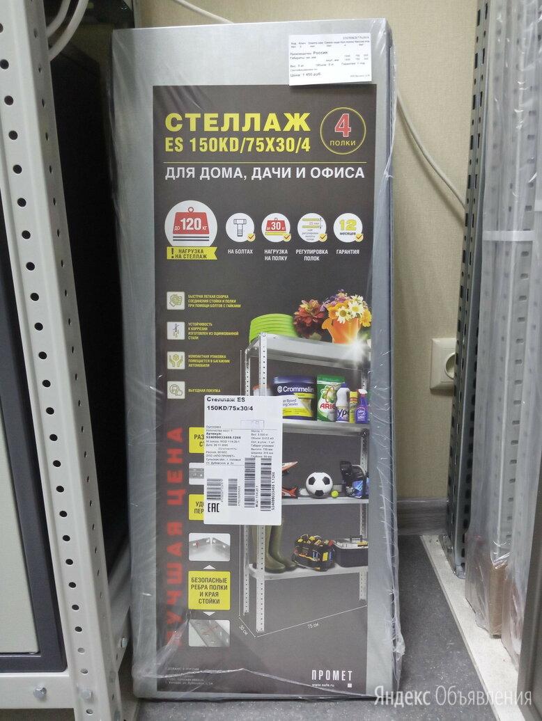 Стеллаж оцинкованный металлический по цене 1950₽ - Мебель для учреждений, фото 0