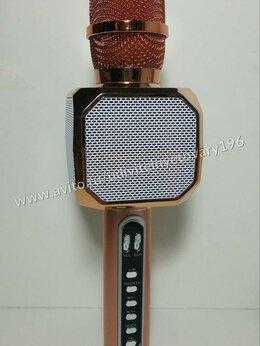 Микрофоны - Караоке микрофон Розовое золото KS11S, 0