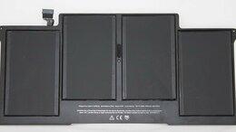 Аксессуары и запчасти для ноутбуков - Аккумулятор для MacBook Pro, Air, 12, 13, 15, 16, 0