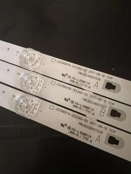 Запчасти к аудио- и видеотехнике - Подсветка LED и лампы для LCD матриц, 0