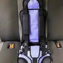 Автокресла - Детское кресло в машину, 0