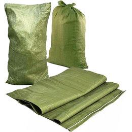 Мешки для мусора - Мешок строительный 55/95 мм, 0