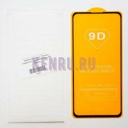 Защитные пленки и стекла - Защитные стёкла (Huawei, Xiaomi, OPPO, Samsung), 0