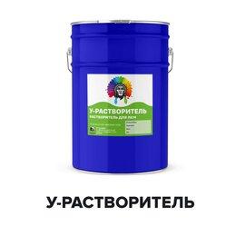 Растворители - Растворитель для лакокрасочных материалов -…, 0