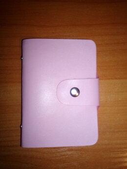 Визитницы и кредитницы - Органайзер для банковских карт, 0