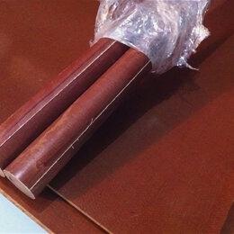 Изоляционные материалы - Текстолит, 0