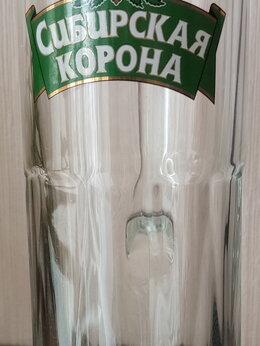 Бокалы и стаканы - Пивная кружка Сибирская Корона 0,5 л, 0