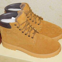 Ботинки - Ботинки зимние (замша, новые), 0