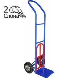 Инструментальные тележки - Двухколесная тележка КГ-150П (откидная площадка), 0