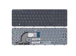Аксессуары и запчасти для ноутбуков - HP15-D 15-E 15-N 15-G 15Z-E Ноутбук Клавиатура…, 0