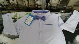 Рубашки - Новая рубашка для мальчика Acoola, р.128, 0