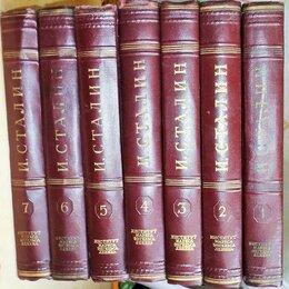 Антикварные книги - Сталин И.В. собрание сочинений, 0