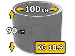 Железобетонные изделия - Кольцо бетонное КС 10.9, размер 1200*900 мм…, 0