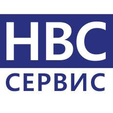 Охранники - Охранник в компанию ООО НВС  СЕРВИС, 0