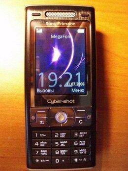 Мобильные телефоны - Новый Sony Ericsson K790i (оригинал,комплект), 0
