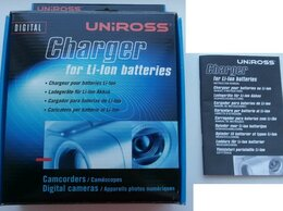 Аккумуляторы и зарядные устройства - Универсальная Li-ion зарядка uniross, 0