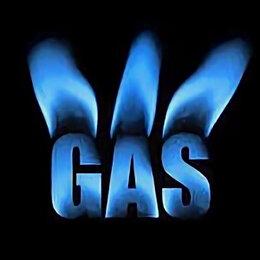 Ремонт и монтаж товаров - Ремонт и обслуживание газовых котлов, 0