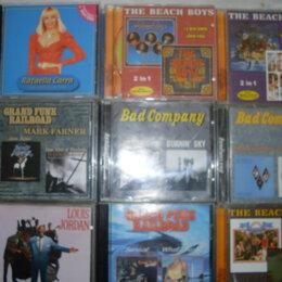 Музыкальные CD и аудиокассеты -  С Д +МП3+ДВД -Запад и Россия-новые-много, 0