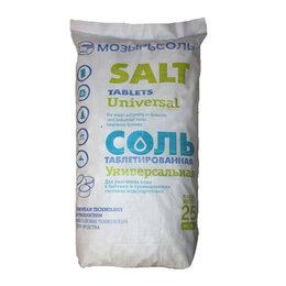 Химические средства - Соль таблетированная Универсальная Мозырьсоль РБ мешок 25 кг , 0