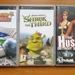 Игры для приставок и ПК - Лицензионные игры для PSP (хиты и классика), 0