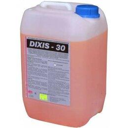 """Теплоноситель - Теплоноситель """"DIXIS-30"""" 10 кг, 0"""