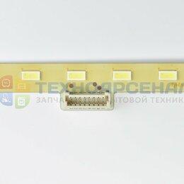 Рации - 58 LB T50-JS-R - NICHIA4020-54-X1, 0