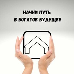Агенты по недвижимости - Менеджер по продажам новостроек, 0