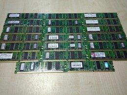 Модули памяти - RAM DDR1/128/3200(400), 0