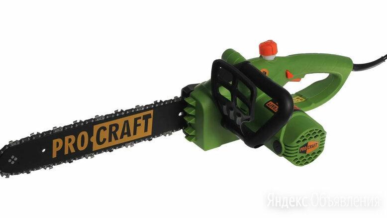 Электропила ProCraft K2300 по цене 3000₽ - Электро- и бензопилы цепные, фото 0