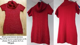 Платья - Новое платье-туника 44-46, 0