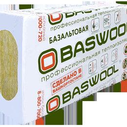 Изоляционные материалы - Baswool Лайт 45, 0