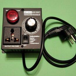 Стабилизаторы напряжения - Регулятор напряжения 4кВт и 10кВт для тэна, 0