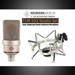 Микрофоны - Neumann TLM 103 Studio Set(replica) - студийный микрофон., 0