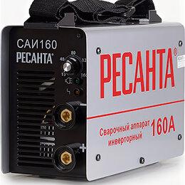 Сварочные аппараты - Аппарат сварочный инверторный 160А САИ160 Ресанта, 0