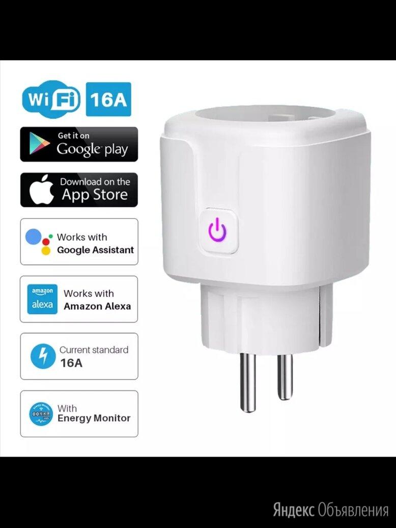 Умная розетка Wi-Fi  по цене 900₽ - Системы Умный дом, фото 0