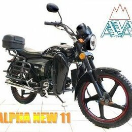 Мототехника и электровелосипеды - Мопед Альфа S2 Ягуар LUX New 110(49)cc от…, 0