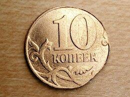 Монеты - Монета брак 10 копеек, 0