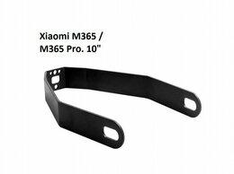Самокаты - Стальная усиленная поддержка крыла Xiaomi М365, 0