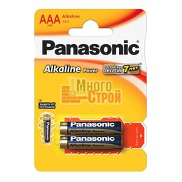 Батарейки - Батарейка Тип «ААА» Panasonic Alkaline LR 03 2шт/бл, 0