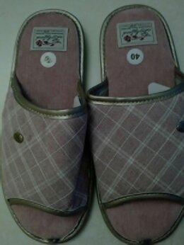 Домашняя обувь - Тапочки тапки женские размер 40, 0