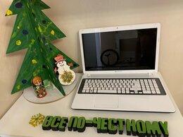 """Ноутбуки - Ноутбук 17.3"""" дюйма, 0"""