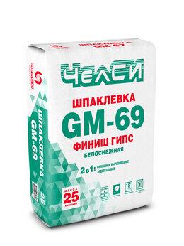 Строительные смеси и сыпучие материалы - Шпаклёвка гипсовая ЧелСИ Финиш GM-69 белая, 25 кг., 0