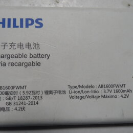 Аккумуляторы - Корпус для Philips Xenium Е116. Аккумулятор AB1600fwmt для телефона , 0