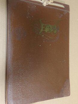 Фотографии и письма - Фотоальбом, всхв,1939 год, 0