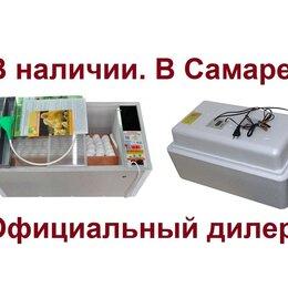 """Товары для сельскохозяйственных животных - Инкубаторы-автоматы """"Блиц"""", """"Норма"""" в наличии, 0"""