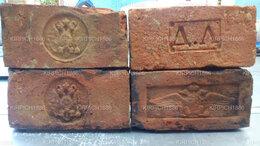 Клинкерная плитка - Старинный вековой кирпич под старину / лофт, 0